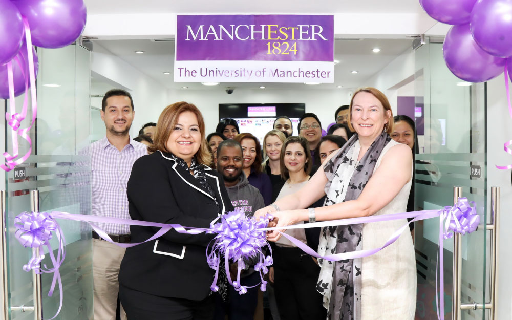 Middle East Centre Undergoes Transformation - Meet The University Of Manchester Middle East Centre