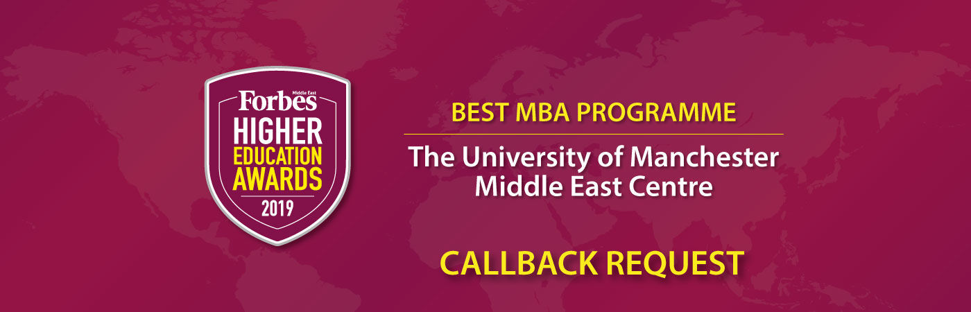 Mba in Dubai Callback Request